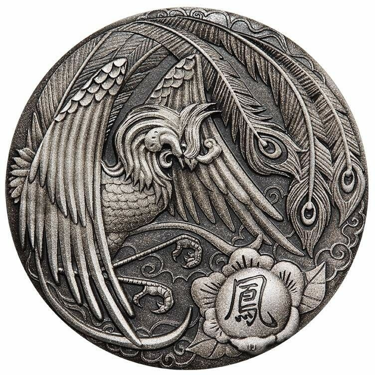 2018 Ancient Chinese Mythical Creatures Phoenix 2 Oz Silver Antiqued Coin Obv